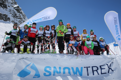 Felix-Neureuther-Race-Camp 2014