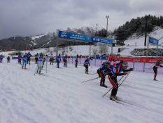 Winter World Master Games, Innsbruck 2020