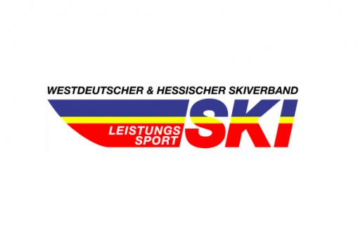 Logo Leistungssport gGmbH WSV, HSV, DSV