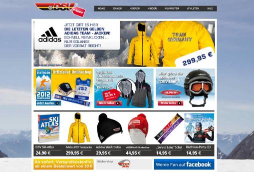 DSV_Shop_Screen_170212